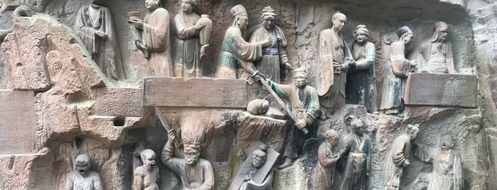 Dazu Rock Carvings is one of Best Asian Destinations.