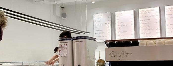 ABC Coffee Roasters is one of Ariil : понравившиеся места.