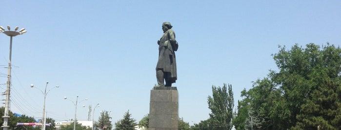 Площадь Карла Маркса is one of Lieux qui ont plu à Natalie.