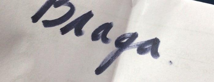 """Многофункциональный Спортивный Комплекс """"Хоккейный Город СКА"""" is one of Tempat yang Disukai Николай."""