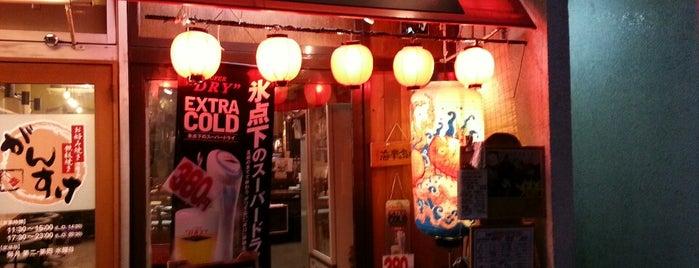 かき小屋 袋町店 海平商店 is one of Hiroshima.