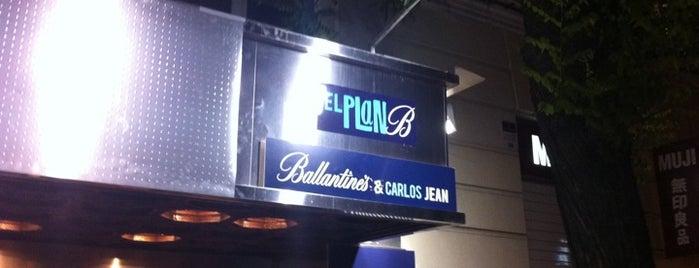 Club 74 is one of SITIOS PARA HACER AMIGOS/AS.