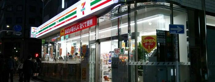 7-Eleven is one of Locais curtidos por Karen M..