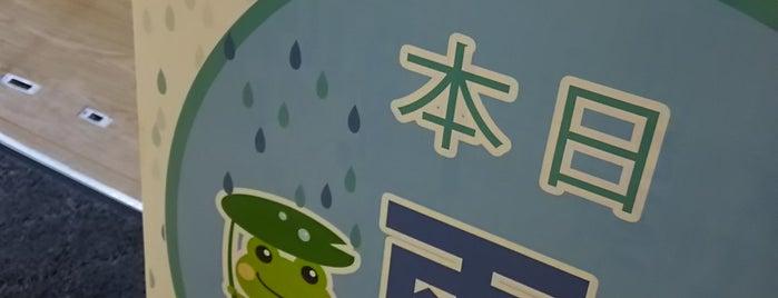 Y's Road (ワイズロード) 新宿クロスバイク館 is one of Tempat yang Disimpan Hide.