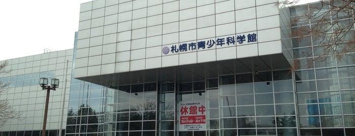 札幌市青少年科学館 is one of Lieux qui ont plu à 重田.