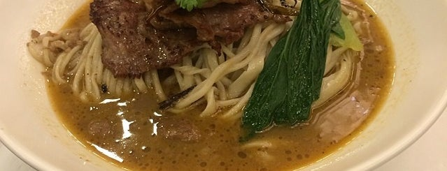 Chairman Wang's Prime Beef Noodle House is one of Lugares favoritos de Shank.