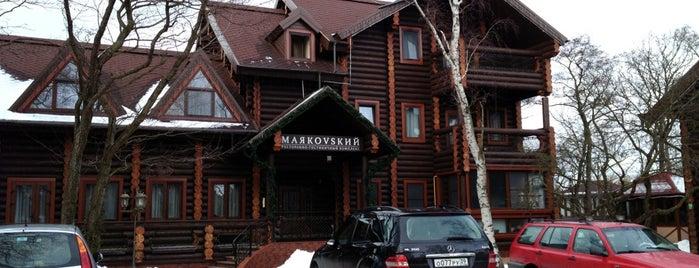 Маякоvsкий is one of Калининград.