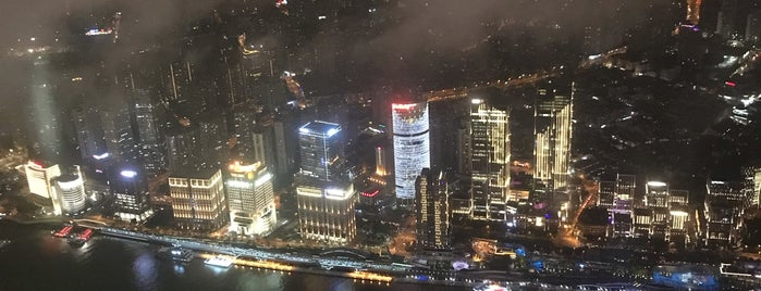 Shanghai Tower Observation Deck is one of Orte, die Philip gefallen.