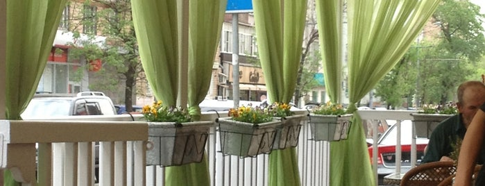Ботаника is one of Moscow: Best Cafes&Restaurants.