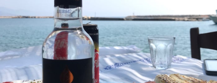 Hook Bar is one of Chios Island.