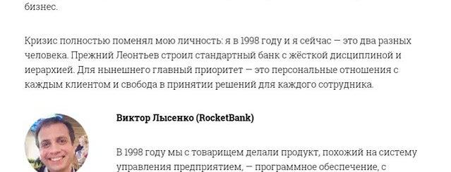 Финансовая Группа ЛАЙФ HQ ll LIFE Financial Group HQ is one of สถานที่ที่ Dmitri ถูกใจ.