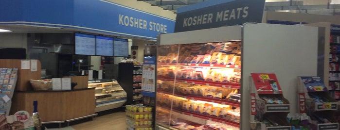 The Kosher Store @ HEB is one of Orte, die Josh gefallen.
