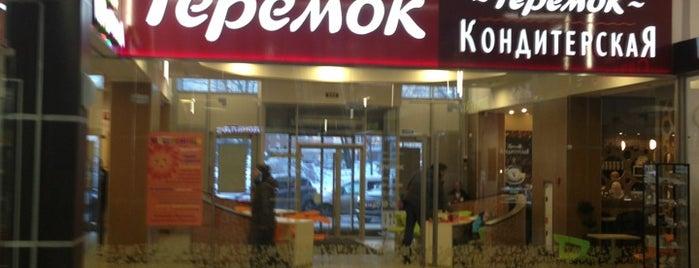 Теремок is one of Posti che sono piaciuti a Egor.