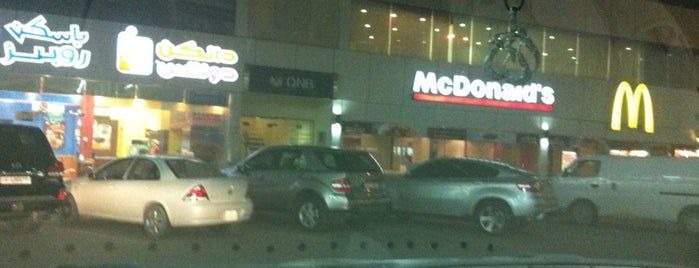 McDonald's is one of Locais curtidos por Tareq.