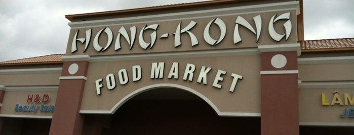 Hong Kong Food Market is one of AKB 님이 좋아한 장소.