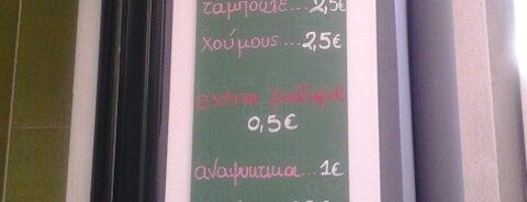 όλα... falafel! is one of สถานที่ที่บันทึกไว้ของ Galina.