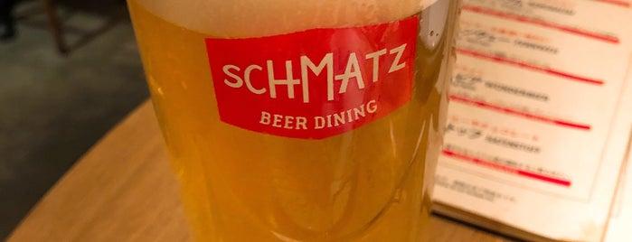 Schmatz is one of クラフトビール.
