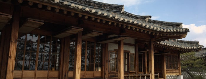 Korean Furniture Museum is one of South Korea.