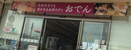 セブンイレブン 千葉あすみが丘東店 is one of 田舎のランドマークコンビ二@千葉・東金基点.