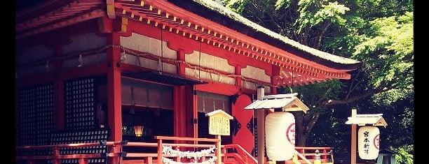 白峰神社 is one of みんなで歩こう♫こんぴらさん.