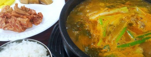 Choi's Kitchen Korean Cuisine is one of Tempat yang Disukai h.