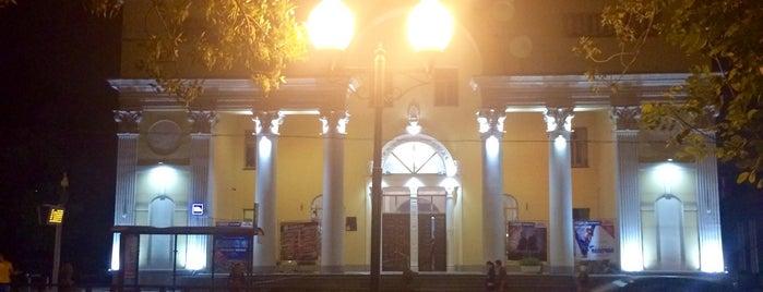 Сквер напротив Победы is one of Nona : понравившиеся места.