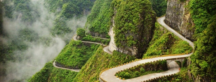 Wulingyuan-Zhangjiajie National Forest Park is one of Far Far Away.