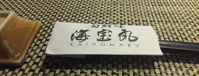 Kaihomaru (海宝丸) is one of Yummies 2.