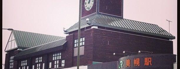 Bihoro Station is one of JR 홋카이도역 (JR 北海道地方の駅).