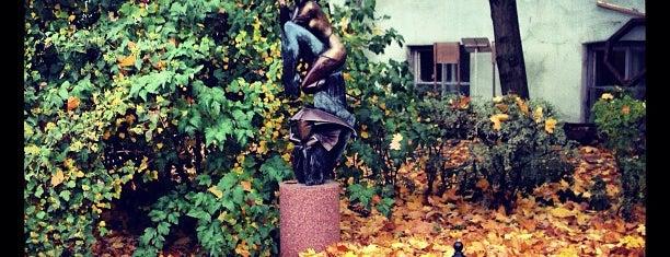 Университетский дворик is one of СПб Art.