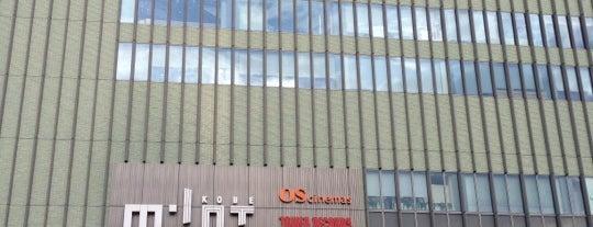 OS Cinemas is one of Lieux qui ont plu à Shinichi.