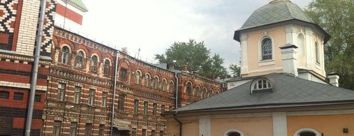 Храм преподобного Сергия Радонежского в Крапивниках is one of Москва, где я была #2.