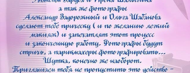 A&G Студія краси is one of Olga: сохраненные места.