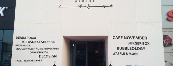 Shuwaikh Market is one of Omar 님이 저장한 장소.