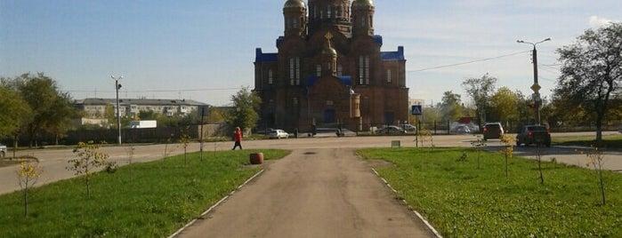 Novokuybyshevsk is one of Города Самарской области.