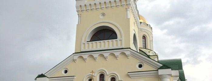 Храм прмч. Елизаветы Федоровны is one of Дивеево.