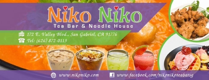Niko Niko Tea Bar & Noodle House is one of Lugares guardados de Vaήs 😉.