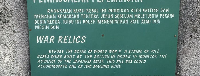 World War II Pillbox - Bayan Lepas is one of Lugares favoritos de Rahmat.