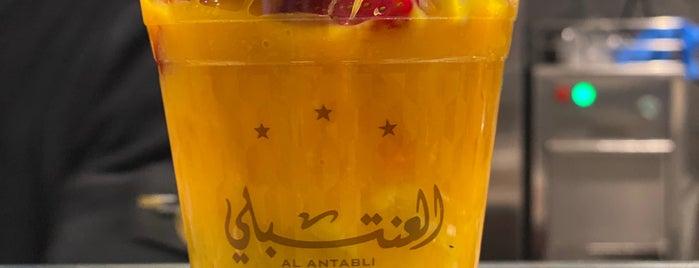 Al Antabli is one of 🇱🇧.