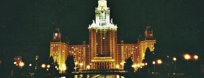Mirador de la Universidad is one of Best places of Moscow city...