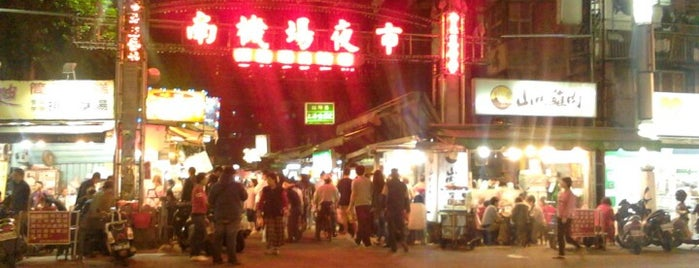 Nanjichang Night Market is one of Taiwan -II.