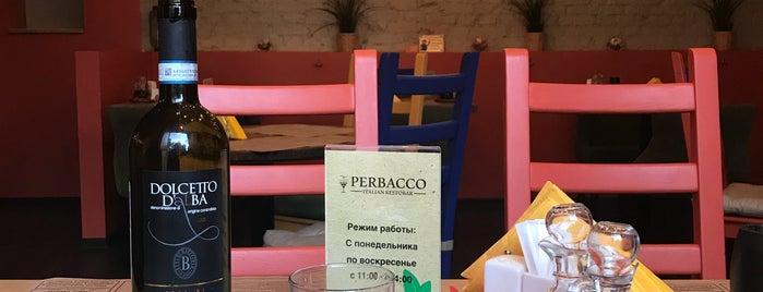 Perbacco is one of Orte, die Artem gefallen.