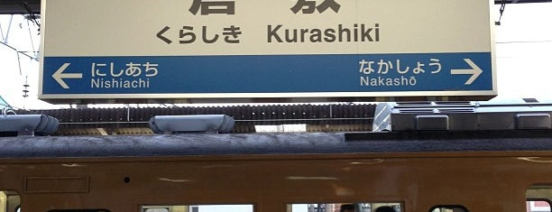 Kurashiki Station is one of Lugares favoritos de ZN.