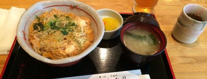 Tonkatsu Kobo is one of 支店名削除ヴェニュー.