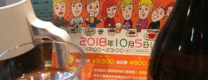 ちょうちん is one of Lugares favoritos de ジャック.