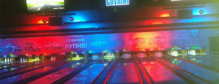City Bowling is one of Tempat yang Disukai Назар.