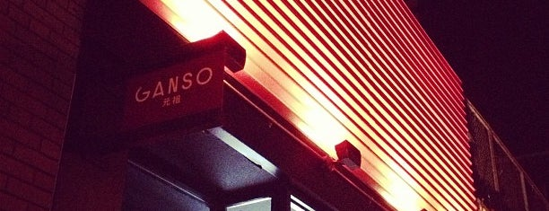 Ganso is one of NYC Eats.