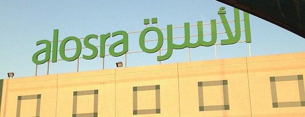 Al-Osra Supermarket - AlNajeebi Center is one of Tempat yang Disukai Noshin.