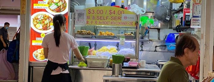 133 面粉果 Ban Mian is one of Hawker Stalls I Wanna Try... (3).