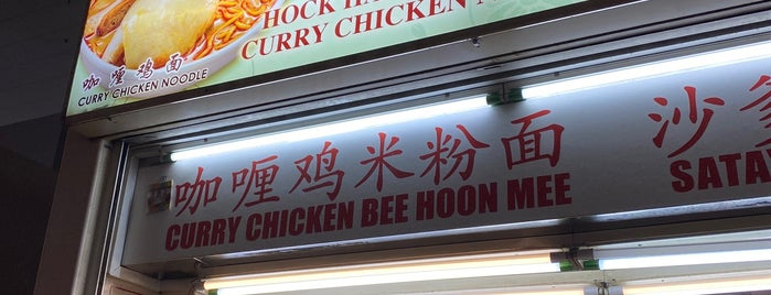 Hock Hai Curry Chicken Noodle is one of Hawker Stalls I Wanna Try... (3).